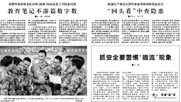 与驻地法律机构建立协作机制,这个旅这样助力官兵维权