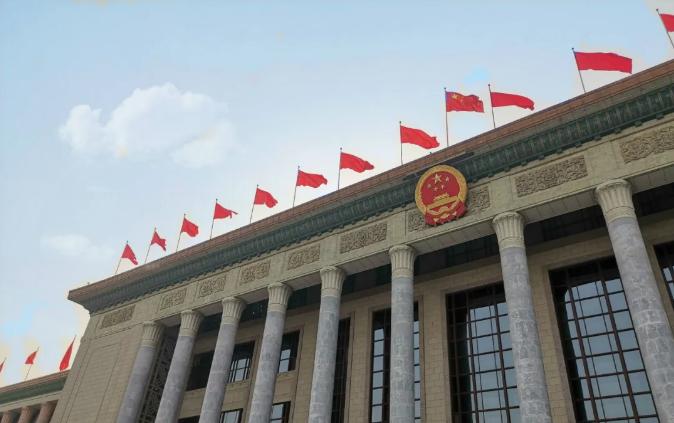 《中华人民共和国民法典》诞生了