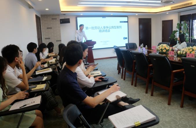必威体育官网下载沙龙 | 第六期 包尔:第一批劳动人事争议案例精讲精读