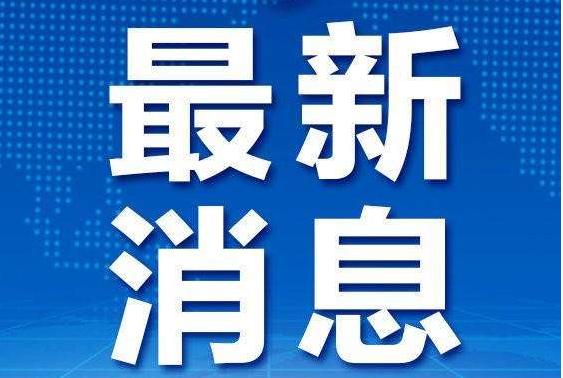 行业资讯|重磅!海南省必威体育官网下载协会印发《海南省必威体育官网下载服务收费指引》