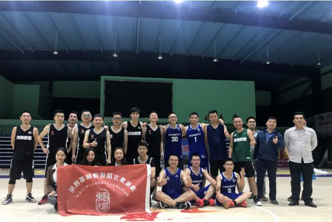律所快讯|我所与海南昌宇必威体育官网下载必威安卓下载篮球友谊赛成功举办